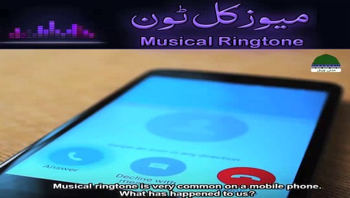 WhatsApp Status Musical Tune - English Subtitled