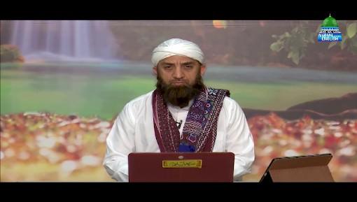 Benefits Of Being Grateful To ALLAH EP 06 - Being Thankful To ALLAH عزوجل