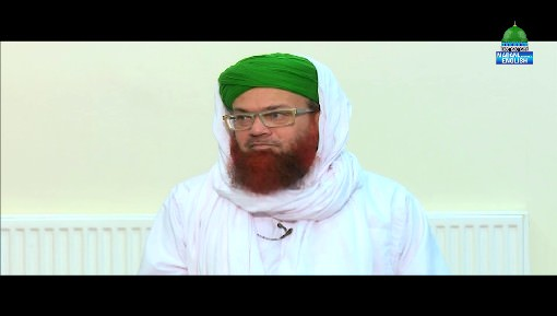 Sunnah Inspired Bayan Ep 356 - The Holy Quran As A Book Of Guidance