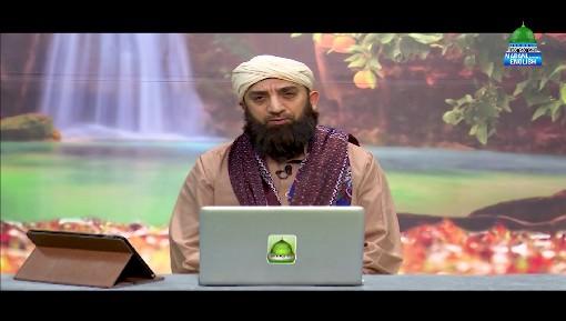 Benefits Of Being Grateful To ALLAH EP 07 - Importance Of Salah