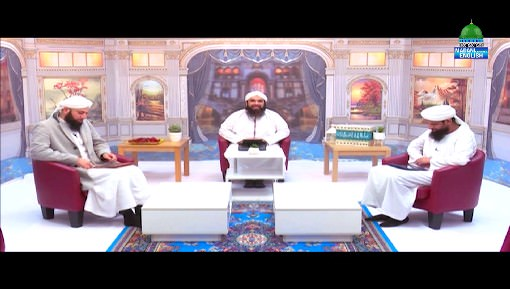 Islam And Our Life Ep 18