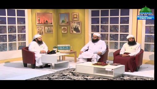 Path To Success Ep 53 - Supplication