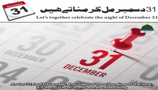 WhatsApp Status - 31 December Mil Kar Manate Hain - English Subtitled