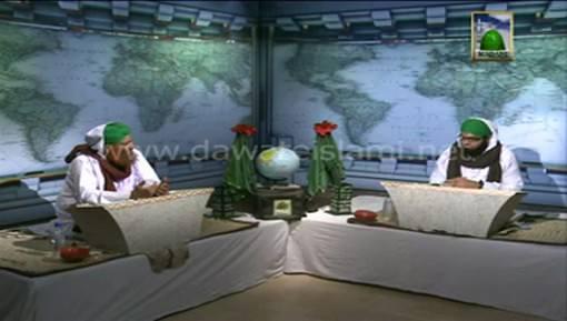 Dawat e Islami Kahan Nahi(Ep:06) - Packages Hajj + Madina Shareef