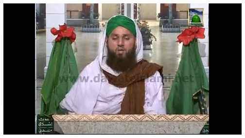 Dar-ul-Ifta Ahlesunnat(Ep:215) - Jumma K Masail