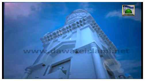 الجزء الأول - شمائل المصطفى ﷺ (الحلقة: 08)