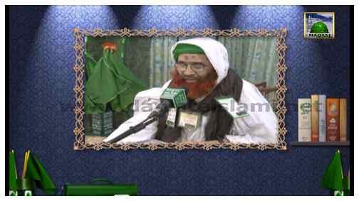 Madani Inqilab(Ep:10) - Asif Attari