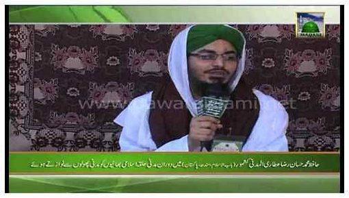 Madani Khabrain Urdu - 24 Moharram - 09 Dec