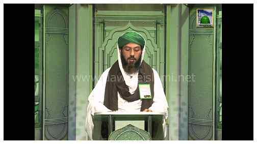 Madani News English - 21 Moharram - 06 Dec