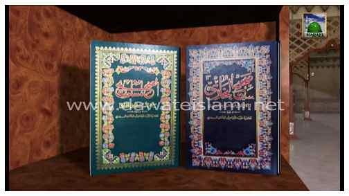 Aik Hadees Aik Sabaq(Ep:07) - 1433