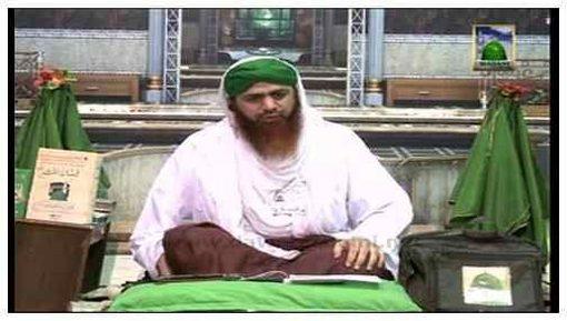 Madani Mukalima(Khuwabon ki Haqiqat) Part:1