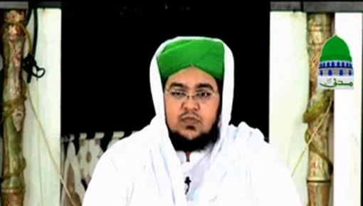 Farz Uloom Course(Clip-01) - ALLAH Kay Baray Main Aqaid
