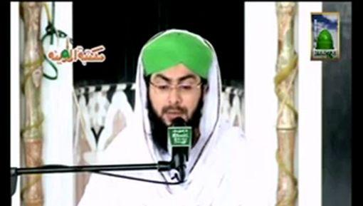 Farz Uloom Course Ep 03 - Anbiya e Kiram علیہم السلام Kay Baray Main Aqaid