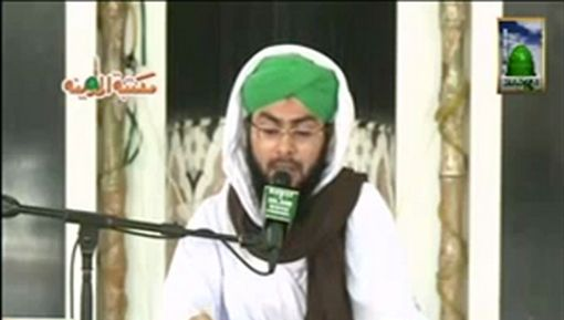 Farz Uloom Course Ep 05 - Asmani Kitabain Aur Taqdeer Kay Mutaliq Aqaid