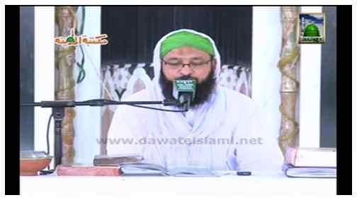 Farz Uloom Course(Clip-09) - Topic: Tayammum Azan Aur Azan Ke Masail