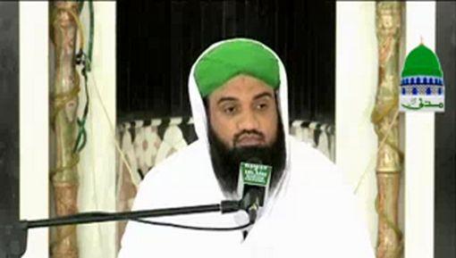 Farz Uloom Course Ep 10 - Masjid Kay Ahkam
