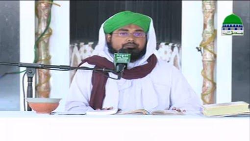 Farz Uloom Course Ep 13 - Musafir Ki Namaz Aur Qaza e Namazon Ka Bayan
