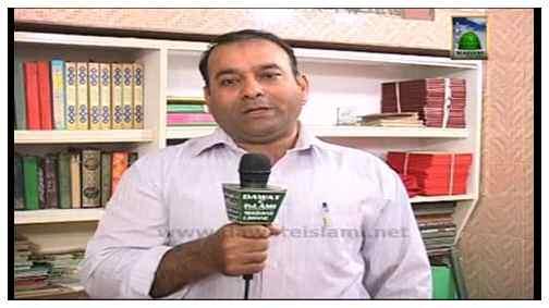 Madani Inqilab(Ep:11) - Haji Daniyal Attari