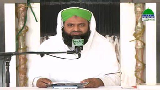 Farz Uloom Course Ep 31 - Waqf Kay Mutaliq Zarori Ahkam