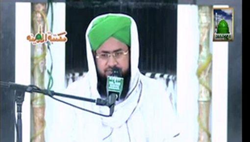 Farz Uloom Course Ep 34 - Mannat,Qasam,Aur Us Ka Kaffara