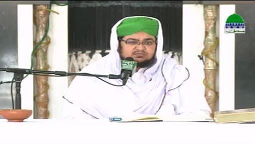 Farz Uloom Course Ep 38 - Halak Karnay Wali Aur Najaat Denay Wali Ashiya