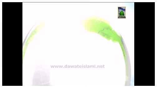 Madani News English - 03 Safar - 17 Dec
