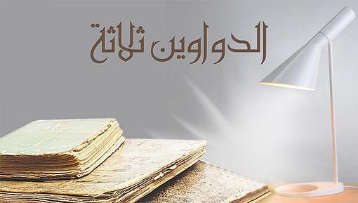 سيرة الإمام أحمد رضا خان (الحلقة :3)