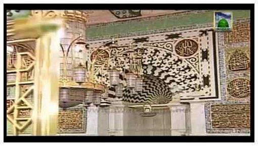 Madani Mukalima(Khuwabon ki Haqiqat) Part:2