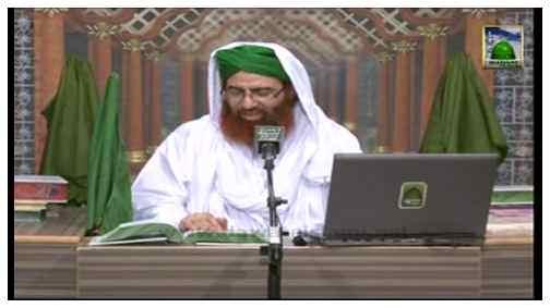 Faizan-e-Sahabiyat(Ep:53) - Syeda Aaisha Bator e Mohadisa-o-Faqeeha