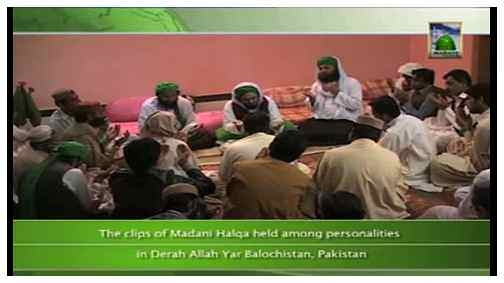 Madani News English - 06 Safar - 20 Dec