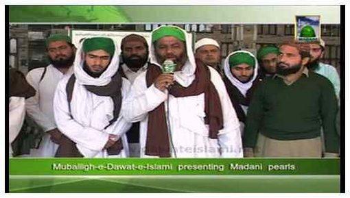 Madani News English - 07 Safar - 21 Dec