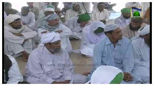 Eman Ki Shakhain(Ep:40) - Qata Taluq Mana Hai