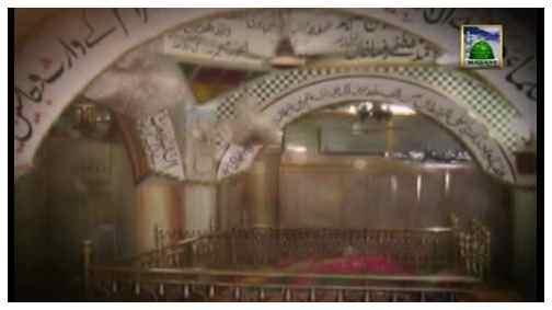 Rubbaiyyat e Raza(Ep:05) - Badan-e-Munawwar