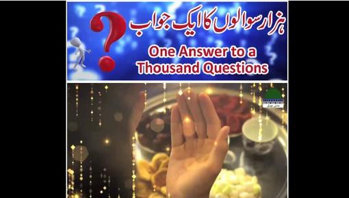 WhatsApp Status - Hazar Sawaloun Ka Aik Jawab - English Subtitled