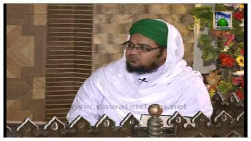 Dar-ul-Ifta Ahlesunnat(Ep:217) - Dua Mangnay Kay Ahkam - Part :02