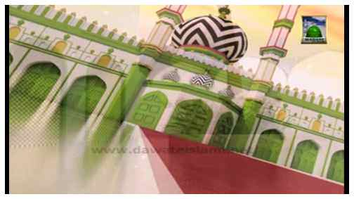 Maslak e Aala Hazrat Salamat Rahay