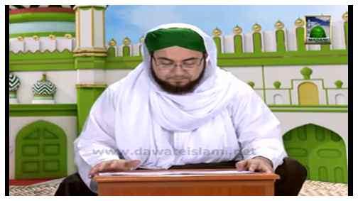 سیرة الإمام أحمد رضا خان (الحلقة: 03)