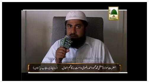 Madani Tassurat - Hazrat Maulana Mufti Muhammad Mehmood Ahmed Razavi Sahib دامت برکاتہم العالیہ (Pakistan)