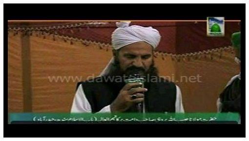 Madani Tassurat - Hazrat Maulana Habibullah Barohi Sahib دامت برکاتہم العالیہ (Pakistan)