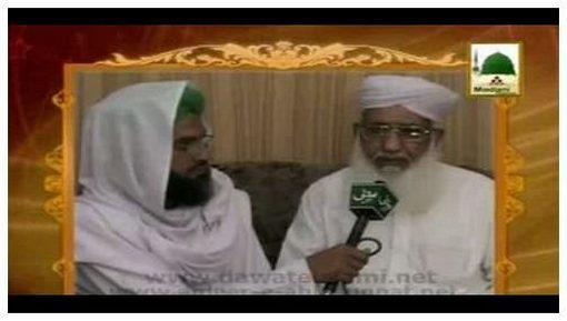 Madani Tassurat – Sheikh ul Hadis Jamia Jalalia Razavia Ashraf ul Madaris, Hazrat Maulana Mufti Muhammad Ashraf Qadiri Jalali Sahib دامت برکاتہم العالیہ (Pakistan)