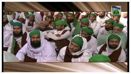 Package Faizan e Aala Hazrat(11 safar 1434) - Complete
