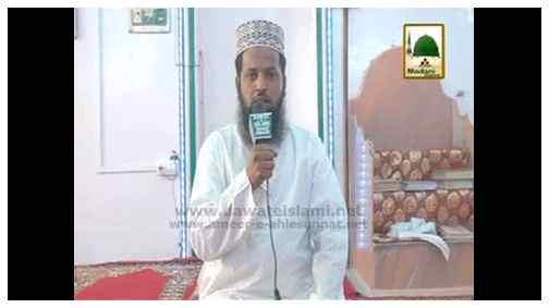 Madani Tassurat - Hazrat Maulana Afsar Raza Razavi Sahib دامت برکاتہم العالیہ (Hind)