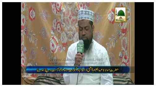 Madani Tassurat - Hazrat Maulana Abdul Haleem Chishti Sahib دامت برکاتہم العالیہ (Hind)