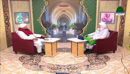 Naik Khawateen Ep 33 - Syeda Fatima رضی اللہ تعالیٰ عنہا Ki Duniya Sai Be Raghbati