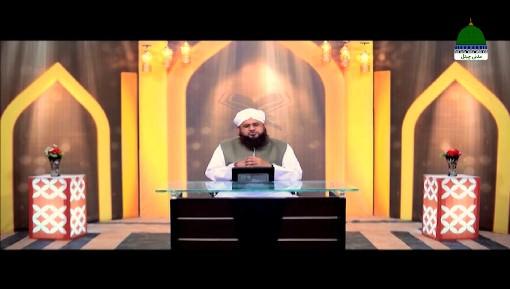 Shan e Nuzool Ep 137 - Surah e Qasas Ayat 52 To 55 Ka Shan e Nuzool