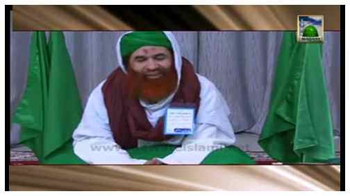 Package Faizan e Aala Hazrat(13 safar 1434) - Complete