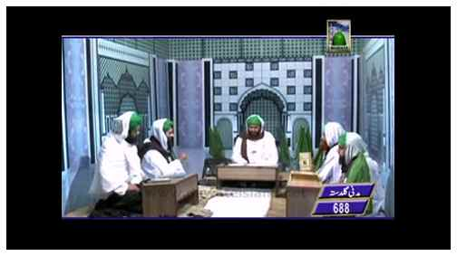 Madani Guldasta(688) New Year(Madani muklima)