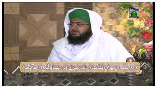 Dar-ul-Ifta Ahlesunnat(Ep:218) - Nikah K Ahkam