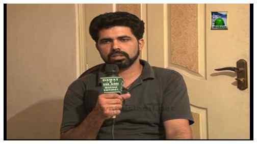 Madani Inqilab(Ep:12) - Haji Hassan Attari