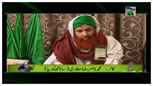 Package Faizan e Aala Hazrat(14 safar 1434) - Complete